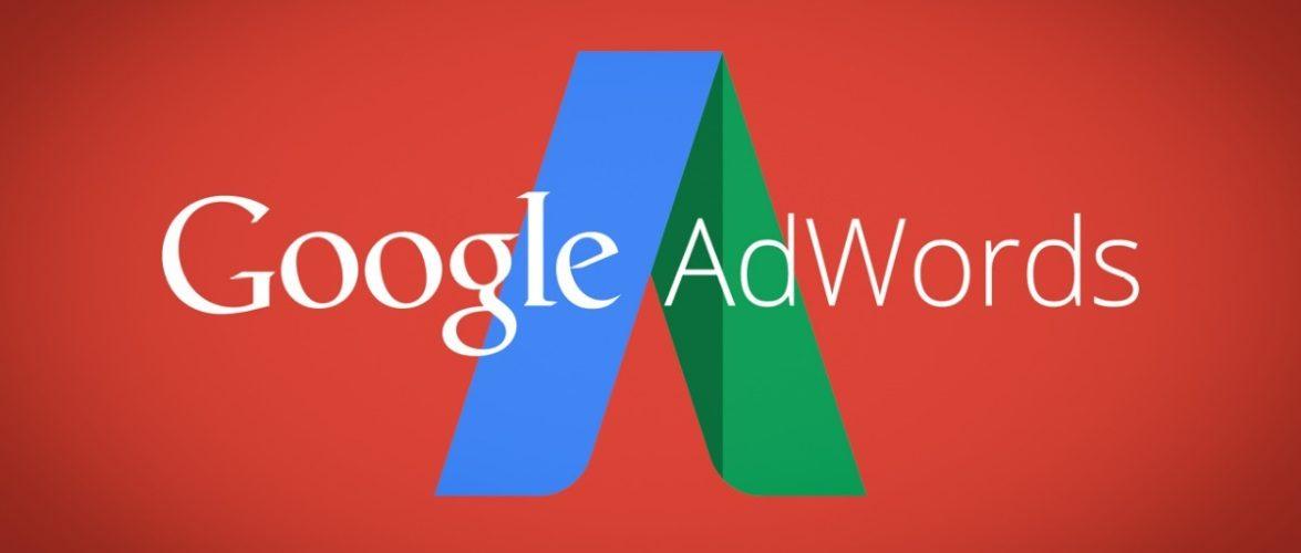 How to make money using Google Adwords